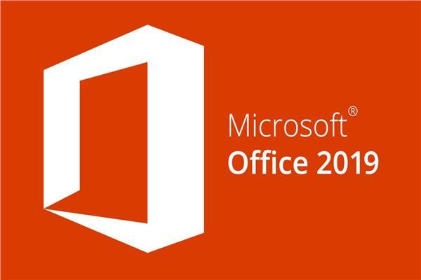 اطلاق نسخة Microsoft Office 2019 شركة مايكروسوفت Microsoft تعلن عن إصدارها أحدث نسخة من حزمة البرامج المكتبية Microsoft Office 2019