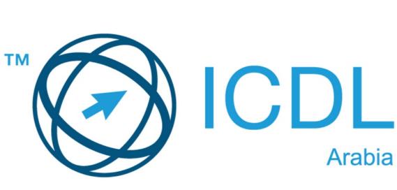 امتحانات شهادة الرخصة الدولية للحاسب الآلى ICDL