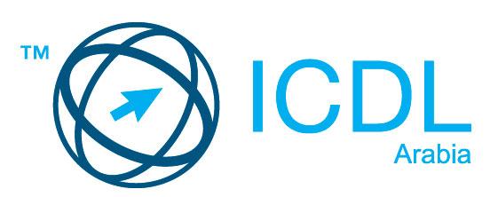 شهادة المعلم شهادة ICDL teacher